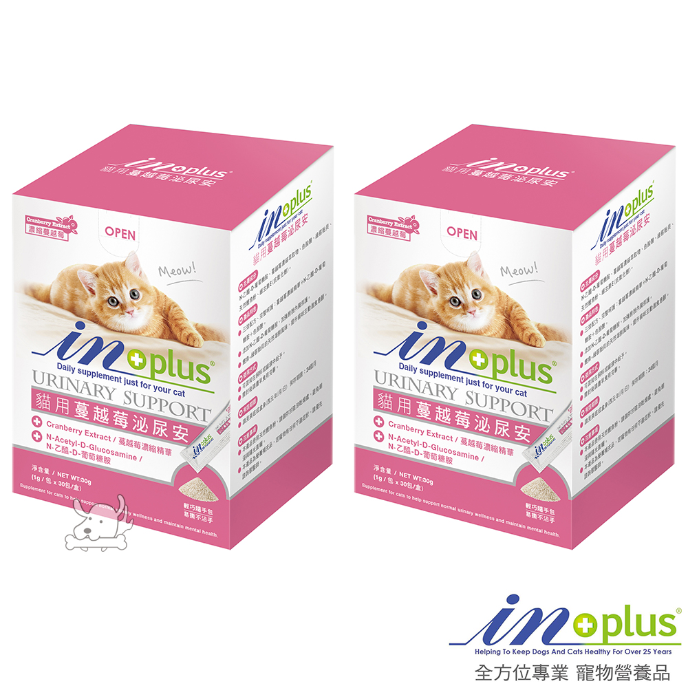 IN-PLUS 贏 貓用 蔓越莓 泌尿安(1g x 30包入) X 2盒