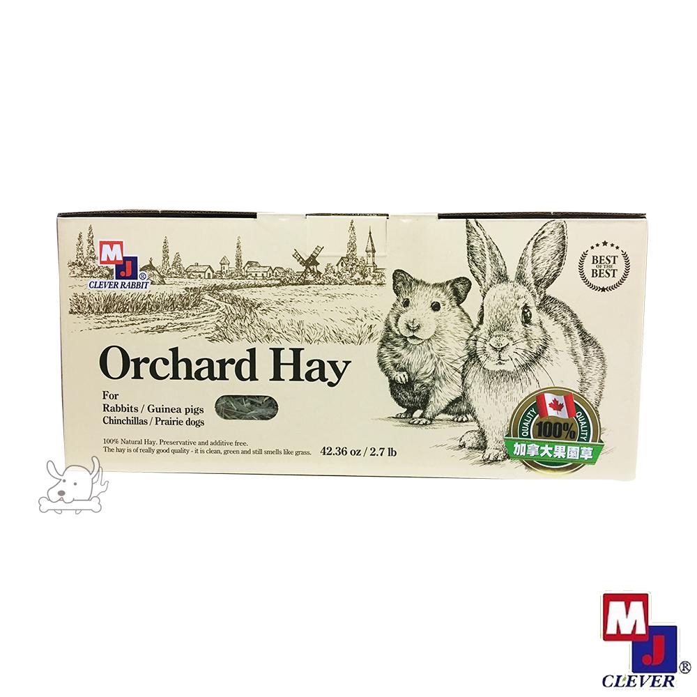MJ 萌洲 高優質 牧草系列 果園草 2.7磅 X 1盒