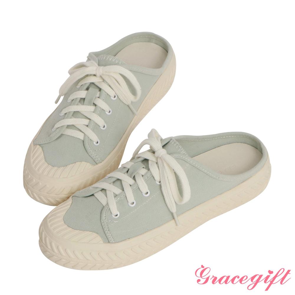 Grace gift-素面帆布後空休閒餅乾鞋 淺綠