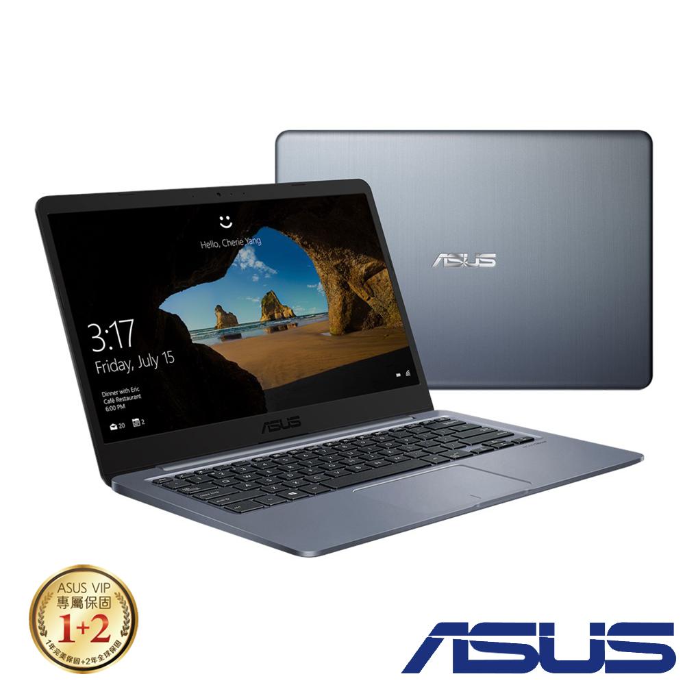ASUS E406NA 14吋筆電 (N3350/4G/128GB eMMC/Win 10 Pro/雲河灰)