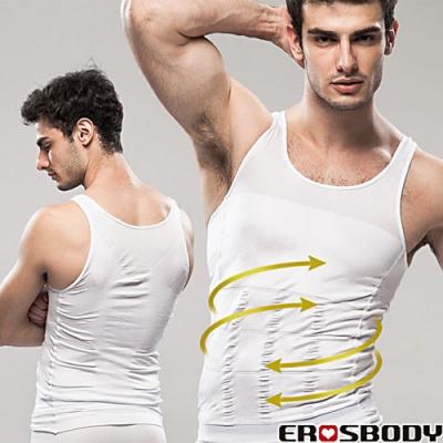 EROSBODY艾若斯健美 男內搭束腹背心運動健身塑身衣 白色