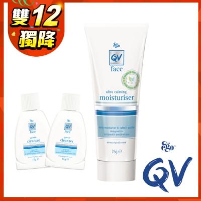 EGO意高  QV face舒敏燕麥醯胺高效修復精華乳75g★買1送2