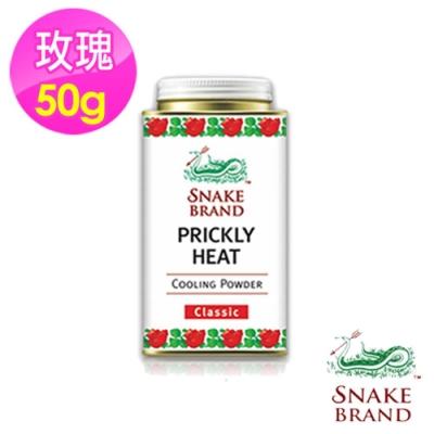 泰國【SnakeBrand蛇牌】爽身痱子粉50g-紅色玫瑰