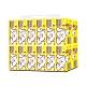 BeniBear邦尼熊抽取式衛生紙100抽24包3袋/箱 product thumbnail 2