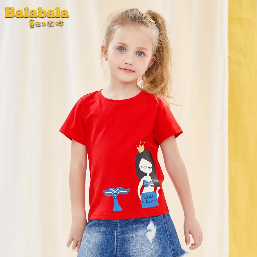 Balabala巴拉巴拉-可愛美人魚印花圖案彈性T恤-女(3色)