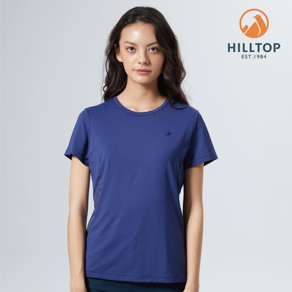 【hilltop山頂鳥】女款Polygiene抗菌吸濕快乾抗UV撞色T恤S04FJ8藍