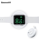 Baseus倍思 悠悠球 蘋果手錶無線充  Apple Watch磁吸充電器 行動充