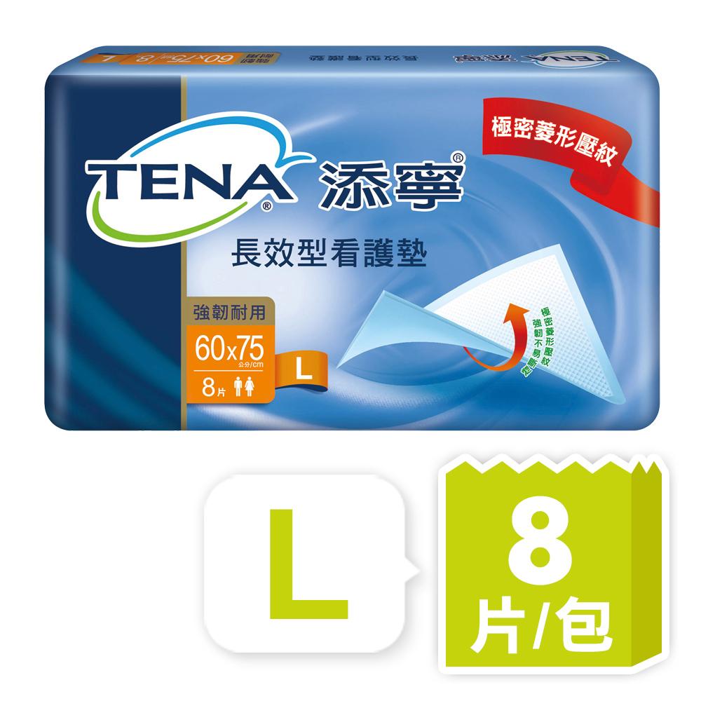 添寧長效型看護墊L號(60x75cm)(8片/包)