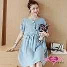 天使霓裳 簡約知性 一件式連身短袖居家孕婦套裝月子服(藍F)
