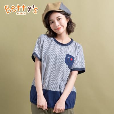 betty's貝蒂思 條紋小口袋拼接上衣(深藍)