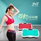 JHT 舞動抖抖機 K-705 product thumbnail 1