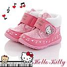 HelloKitty 保暖絨毛輕量減壓抗菌防臭高筒雪靴童鞋-粉