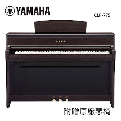 YAMAHA CLP-775 R 數位電鋼琴 88鍵 深玫瑰木色款