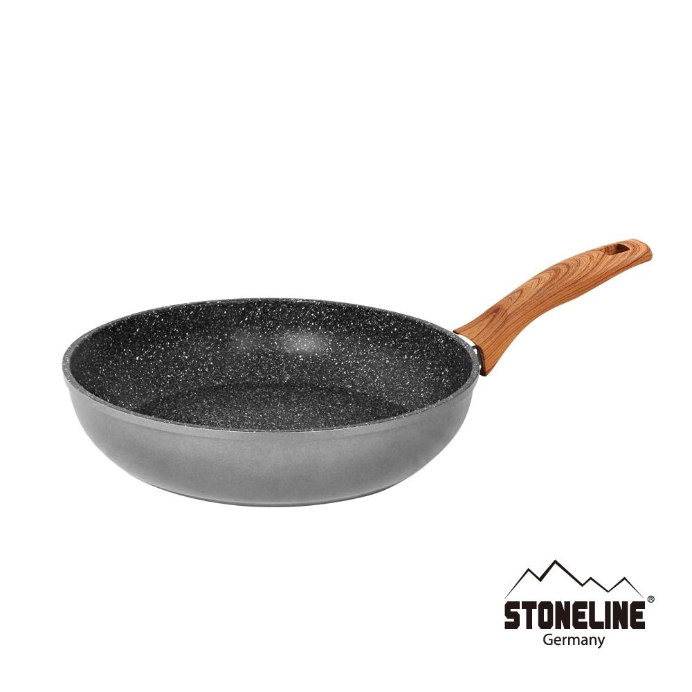 德國STONELINE 回歸自然系列深煎鍋24cm