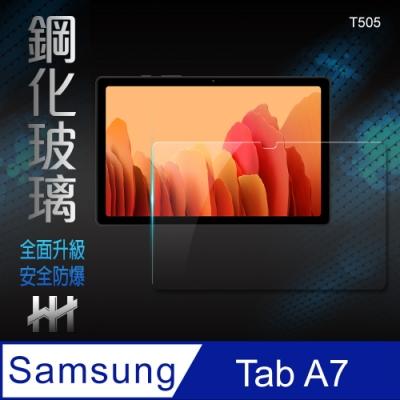 【HH】鋼化玻璃保護貼系列 Samsung Galaxy Tab A7 (2020)(10.4吋)(T505)