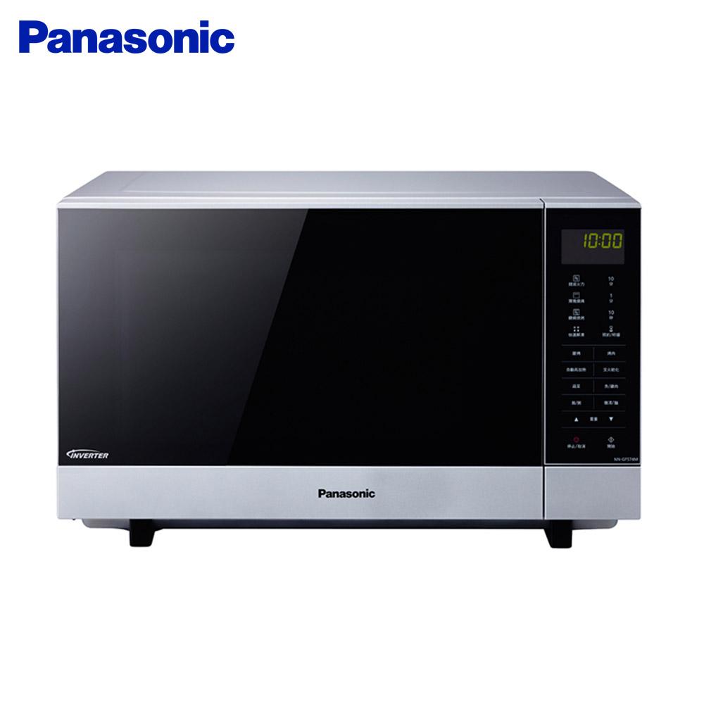 Panasonic國際牌27公升光波燒烤變頻微波爐 NN-GF574