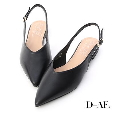 D+AF 曖昧色調.尖頭V口後空平底鞋*黑