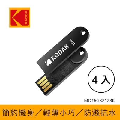 【KODAK】USB2.0 K212 16GB 黑色随身碟-四入