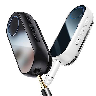 Baseus 倍思 BA02 鏡月藍牙接收器