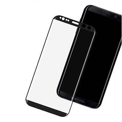 杋物閤 精品配件系列 三星S8 保護貼-精緻滿版玻璃貼