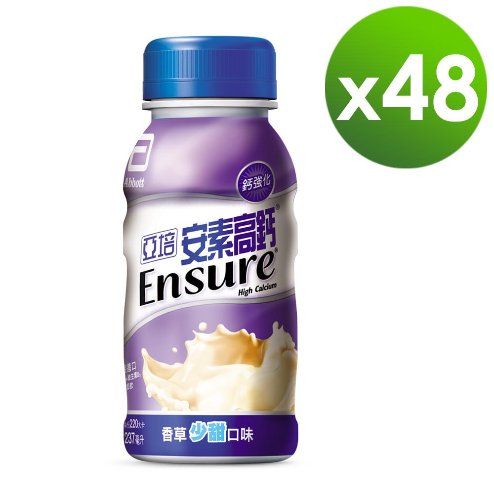亞培 安素高鈣鈣強化配方 香草少甜口味(237ml x 24入)x2箱