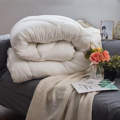 戀家小舖 / 雙人棉被 樂芙超柔混紡羊毛被 完美比例 蓄熱升級 台灣製