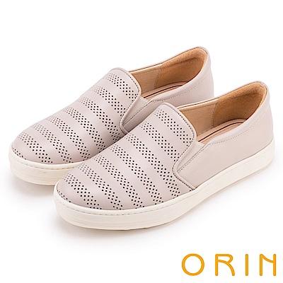 ORIN 引出度假氣氛 沖孔牛皮休閒平底便鞋-藕灰