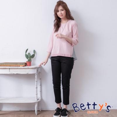 betty's貝蒂思 腰間微打摺休閒長褲(黑色)
