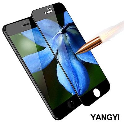 揚邑 Apple iPhone 8/7 4.7吋 滿版軟邊鋼化玻璃膜3D防爆保護貼