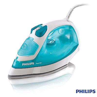 (快速到貨)Philips  飛利浦 PowerLife蒸氣電熨斗 GC2910