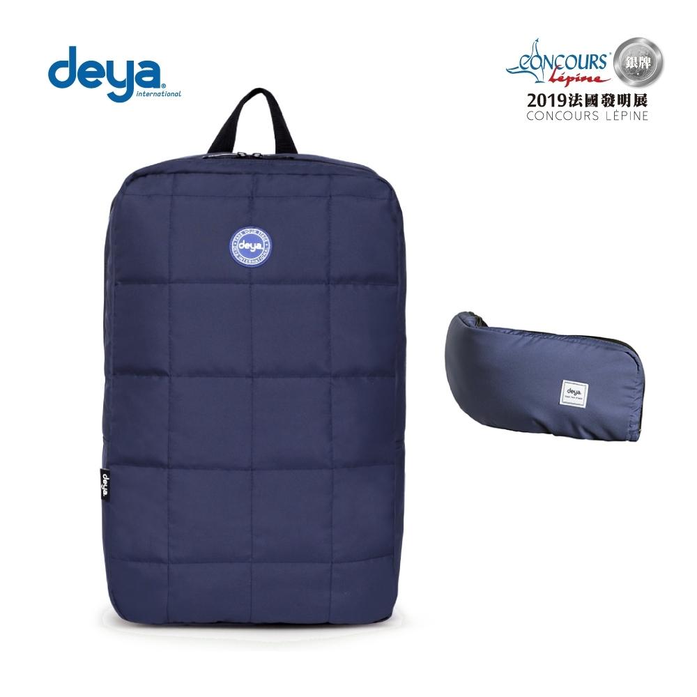 deya 星空飛行頸枕後背包-藍