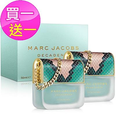 (買一送一)MARC JACOBS 粉紅狂歡女性淡香水50ml