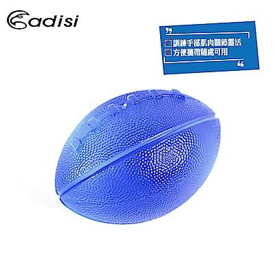 ADISI 造型果凍手握球 AS17073