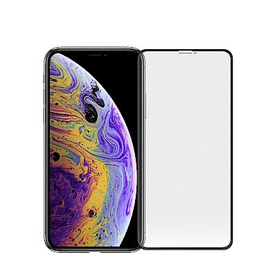 【SHOWHAN】iPhone Xs/X 3D電競級霧面滿版滿膠9H鋼化玻璃貼/黑色