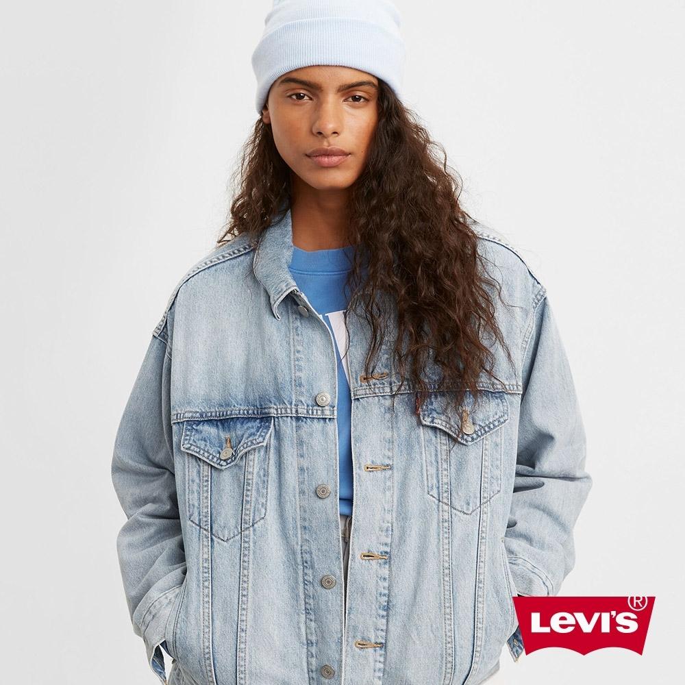 Levis 女款 古著牛仔外套 Oversize寬鬆版型 精工輕藍染水洗