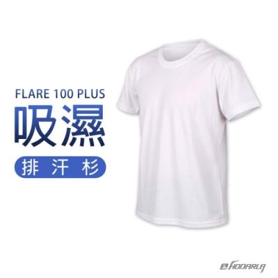 HODARLA 男女 FLARE 100 PLUS 吸濕排汗衫 白