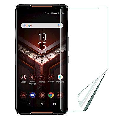 Xmart ASUS ROG Phone ZS600KL 高透光亮面耐磨保護貼-非滿版