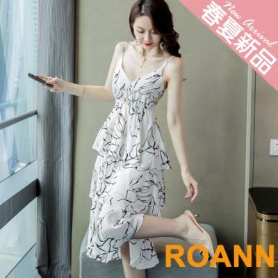 V領不規則水墨印花細肩帶洋裝 (白色)-ROANN