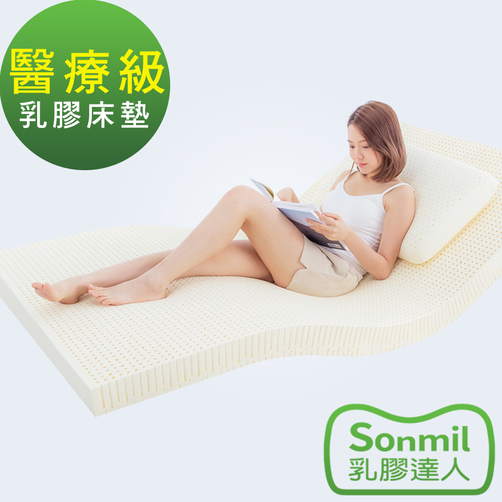 【sonmil乳膠床墊】7.5cm 醫療級乳膠床墊 單人加大3.5尺 銀纖維抗菌防臭型(包含防蹣防水、3M吸濕排汗機能)
