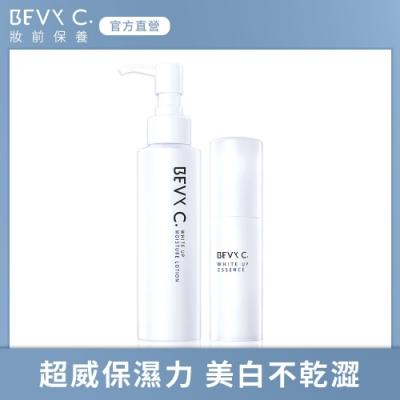 BEVY C. 新升級─美白透亮推薦組(化妝水+精華)