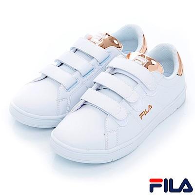 FILA #水果蘇打 女款潮流復古絆帶鞋-金 5-C605S-800