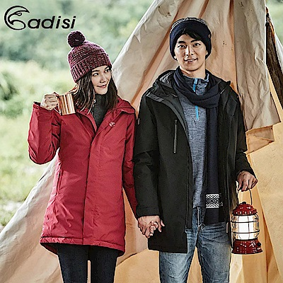 ADISI 女防水透氣長版羽絨保暖連帽外套AJ1721019【朱雀紅】