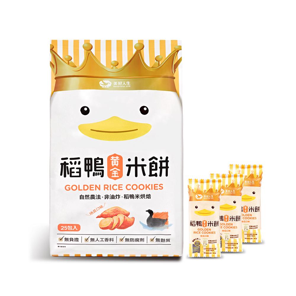 美好人生稻鴨米餅-黃金口味(75公克/包)