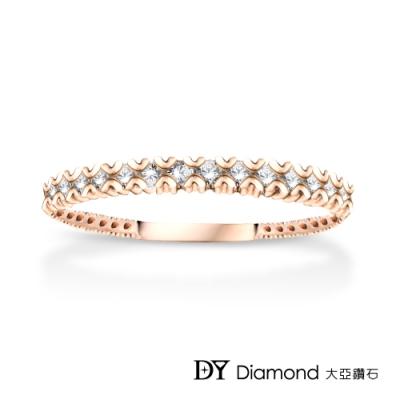 DY Diamond 大亞鑽石 L.Y.A輕珠寶 18K玫瑰金 經典 鑽石線戒