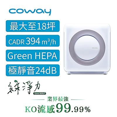 Coway 18坪 旗艦環禦型空氣清淨機 AP-1512HHW 送sunbeam保暖墊