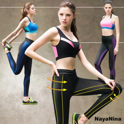 任選2入 零極限運動修飾壓力褲 Naya Nina
