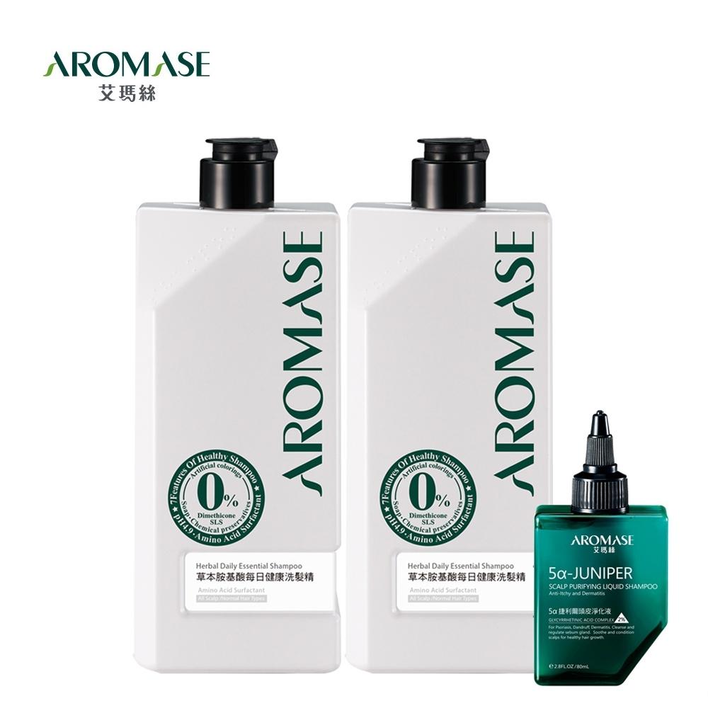 AROMASE艾瑪絲  每日健康2入淨化洗髮組(洗髮精520mlx2+淨化洗髮液80mlx1)