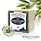 法國法鉑-橄欖油經典馬賽皂-400g/顆 product thumbnail 1