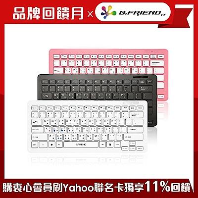 B.Friend BT-300 藍牙3.0鍵盤-傳統按鍵