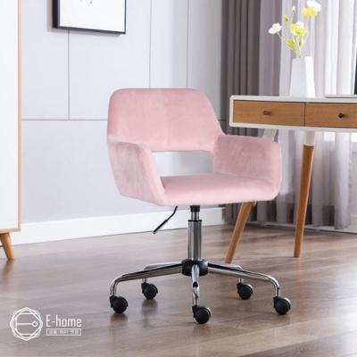 E-home Pepa佩帕時尚中背扶手絨布電腦椅-三色可選